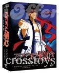 Rurouni Kenshin/|Samurai X TV (1-95) 12 DVD boxset-Eng
