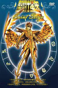 Saint Seiya TV Series DVD Set