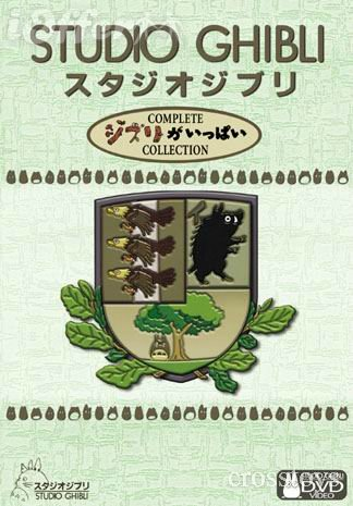 Studio Ghibli 14 Movies collection DVD Box Set English