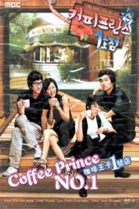 COFFEE PRINCE NO. 1 Korean Drama DVD Set