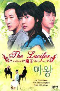 THE LUCIFER/Devil Korean Drama TV series DVD Eng sub