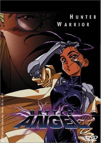 Battle angel Movie DVD Set