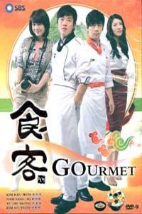 GOURMET Korean Drama DVD Set