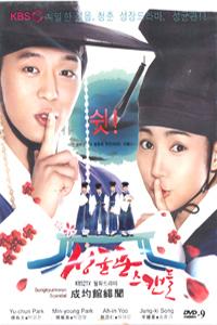 SUNG KYUN KWAN SCANDAL Korean Drama DVD Set