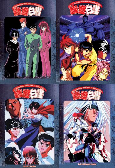 Yu Yu/Yuyu Hakusho TV series DVD+OVA+movie box set