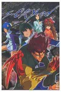 S-CrY-ed TV Series DVD Set