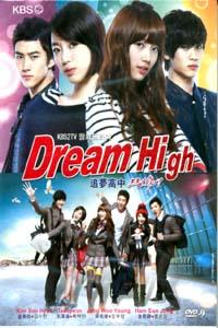 DREAM HIGH Korean Drama DVD Set