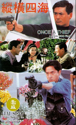 Once a Thief [VHS]
