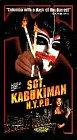 Sgt Kabukiman Nypd [VHS]