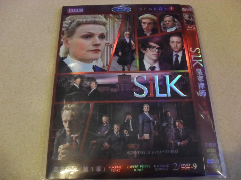 SILK Season1 2DVD-D9