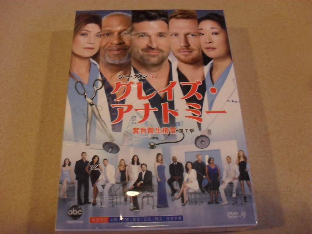 Grey's Anatomy Complete Seasons7 (8DVD Sealed Boxset)