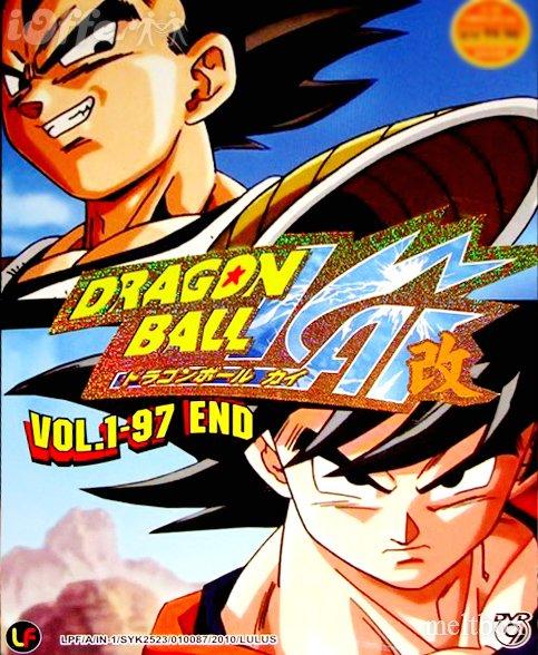 Dragon Ball KAI (TV1-97 End) Anime DVD -Collection