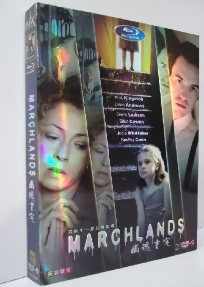 marchlands Season1 2DVDBOXSET-D9