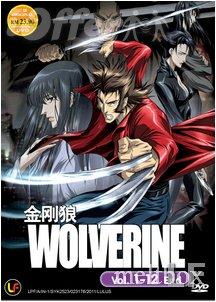 Wolverine (TV 1-12 end) Anime DVD