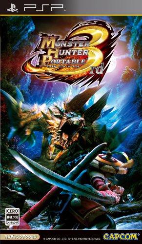 Monster Hunter Portable 3rd PSP Game (Asian Sony PSP