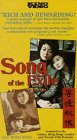 Song of the Exile [VHS]