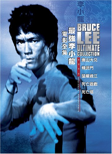 Bruce Lee Ultimate Collection (The Big Boss / Fist of