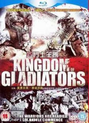 Kingdom Of Gladiators 2011 DVD MOVIE