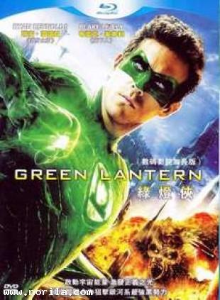 Green Lantern (2011) DVD MOVIE