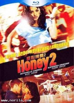 Honey 2 (2011) DVD MOVIE