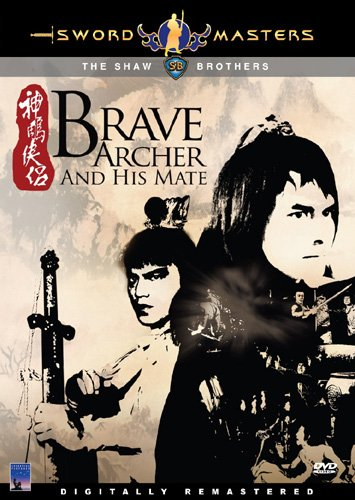 Sword Masters: Brave Archer and His Mate**SHAW