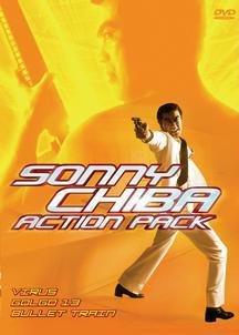 Sonny Chiba Action Pack [DVD] Virus/Golgo 13/ Bullet