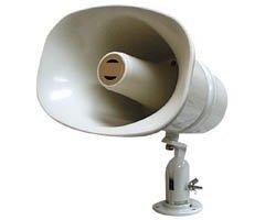 CSI/SPECO SPC-30RT Weatherproof PA Speaker with 75/25v