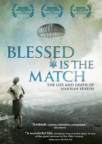Blessed Is the Match: The Life and Death of Hannah