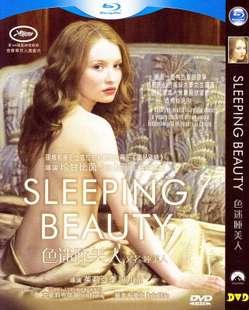 Sleeping Beauty (2011)  DVD