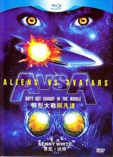 Aliens Vs Avatars(2011)  DVD