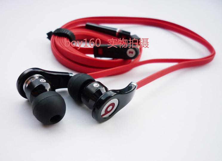 Monster Beats By Dr. Dre Tour Headphones 1