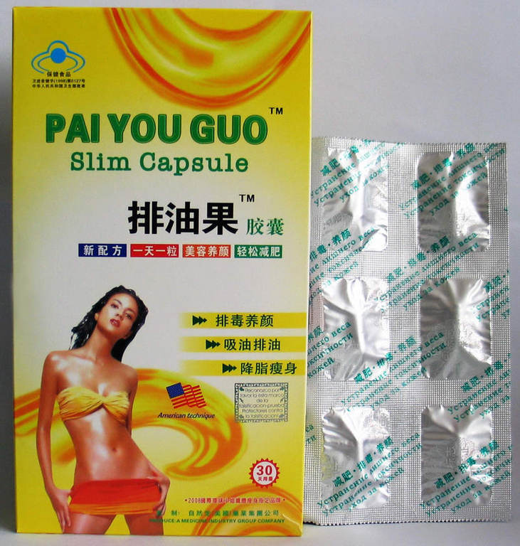 10 Boxes PAI YOU GUO Slim Capsules Weight Loss