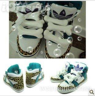 New Adidas ObyO Leopard Bones Men's Shoes