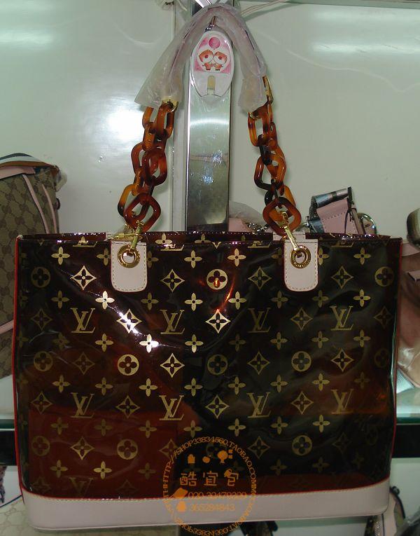 Louis Vuitton Summer cool aureate print chain bag