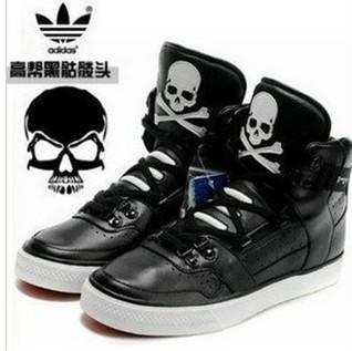 adidas Cloverleaf skull shoes 11