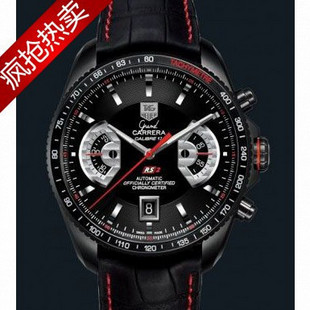 TAG-Heuer Grand Carrera Calibre 17RS watch.
