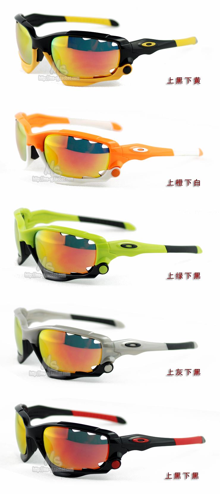 Oakley Jawbone Livestrong Sunglasses Black/Yellow A01
