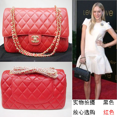 CHANEL Leather chain BAG Shoulder bags Purse flat red