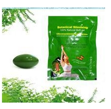 5 packs meizitang botanical slimming  mzt