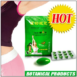 20  packs  BOTANICAL SLIMMING  meizitang A+A+3