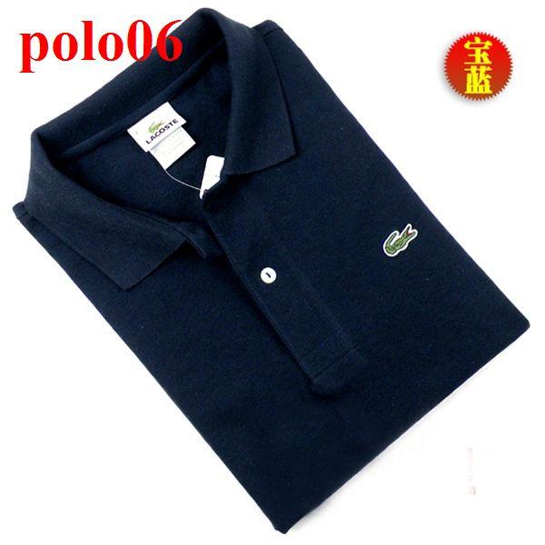 Polo LACOSTE men short t-shirts 06