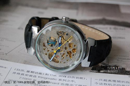 Louis Vuitton Mens Womens 2 COLOURS Belt  Watches