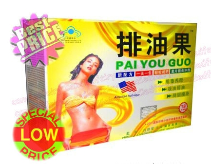 5 boxes Pai you guo tea  with 90 packets