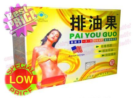 5 boxes Pai you guo tea 90 packets botanical slimming
