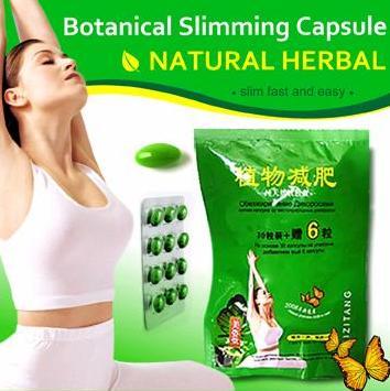 20 Packs Meizitang botanical Slimming lose weight MZT