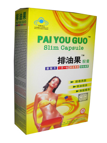 1boxes Pai You Guo Slim Capsule 1 box with 30 capsule