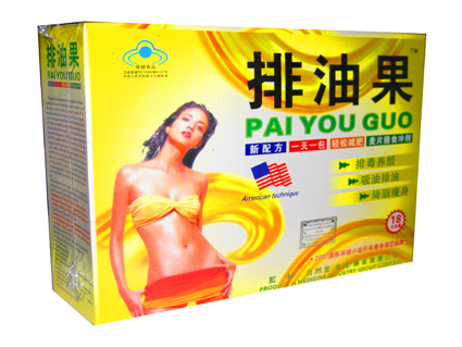 5 boxes Pai you guo tea 1 box with 18 packets D1