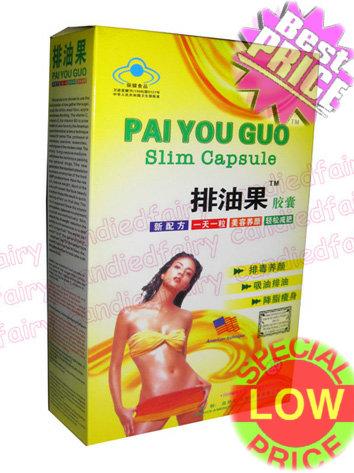 10 boxes Pai You Guo Slim Capsule D1