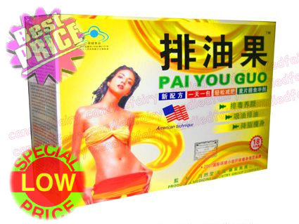 10 boxe Pai you guo tea 1 box with 18 packets 2