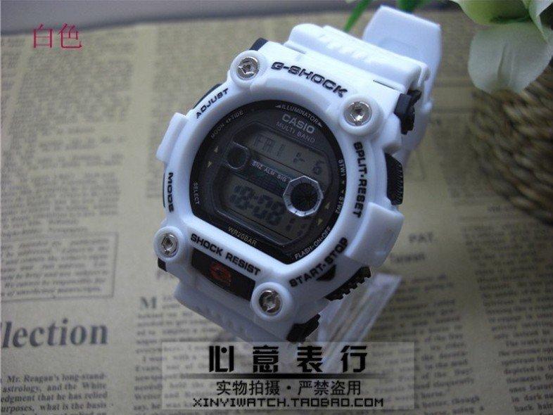 Casio 7900 GSHOCK sport watch/watches